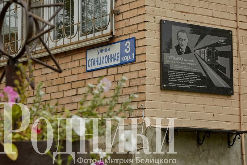 Граффити с изображением вагона метро разместят на торце дома в Мытищах
