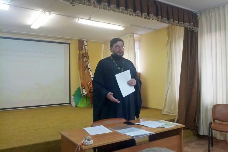 Конференция по экологическому образованию и воспитанию прошла в Мытищах