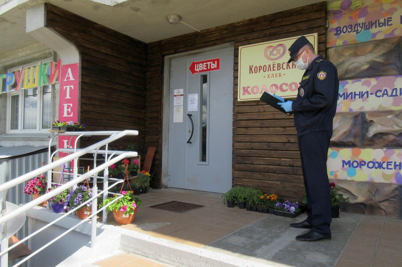 Порядка 30 незаконных рекламных объектов устранили в Подмосковье благодаря Госадмтехнадзору