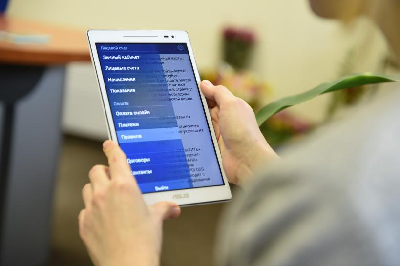 «Умная платежка» – как мытищинцам оплачивать ЖКУ с помощью смартфона